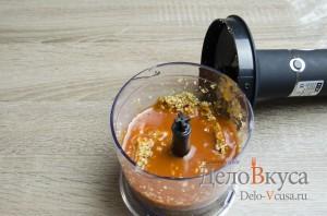 Манты: Добавить томатный сок