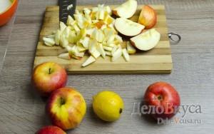 Штрудель с яблоками: Порезать яблоки