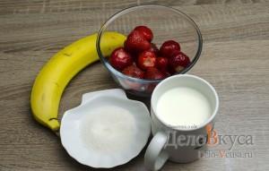 Клубнично-банановый молочный коктейль: Ингредиенты