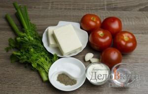 Закуска из помидор и плавленого сыра: Ингредиенты