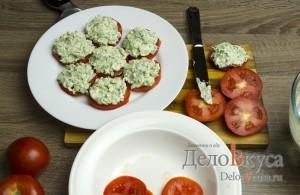 Закуска из помидор и плавленого сыра: Намазать помидоры сырной массой