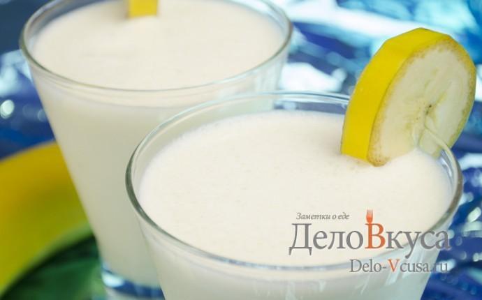 молочный коктейль рецепт с бананом