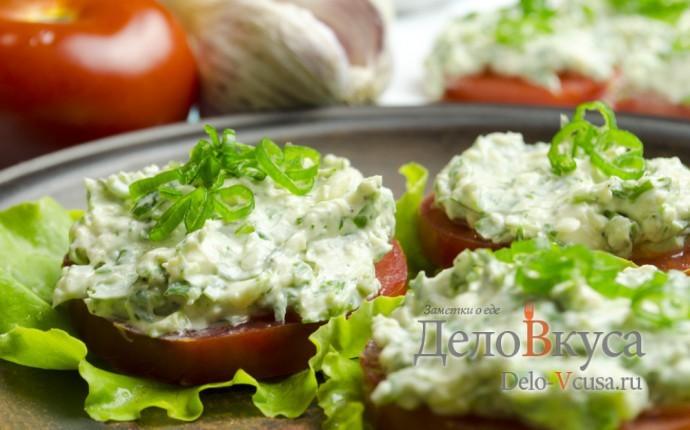 Закуски с помидорами - рецепты с фото 47