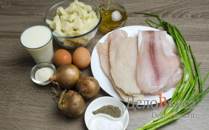 Котлеты рыбные: Ингредиенты