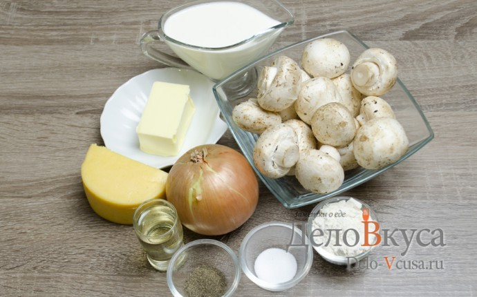 Жюльен из грибов: Ингредиенты
