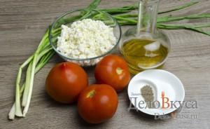 Салат с творогом и помидорами: Ингредиенты