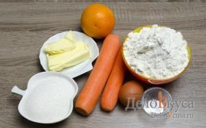 Морковное печенье с апельсиновой цедрой: Ингредиенты