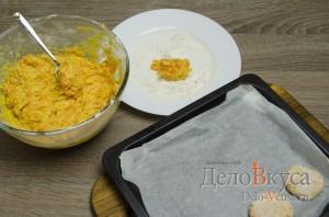 Морковное печенье с апельсиновой цедрой: Формируем печенье