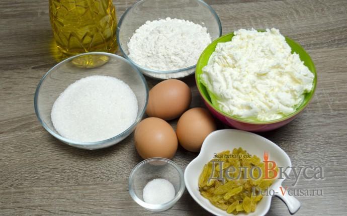 Сырники из творога с изюмом: Ингредиенты