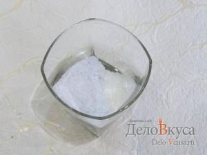 Маринованный толстолобик: Перемешать соль и сахар