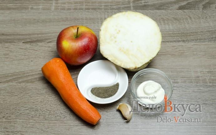 Салат из сельдерея, яблок и моркови: Ингредиенты