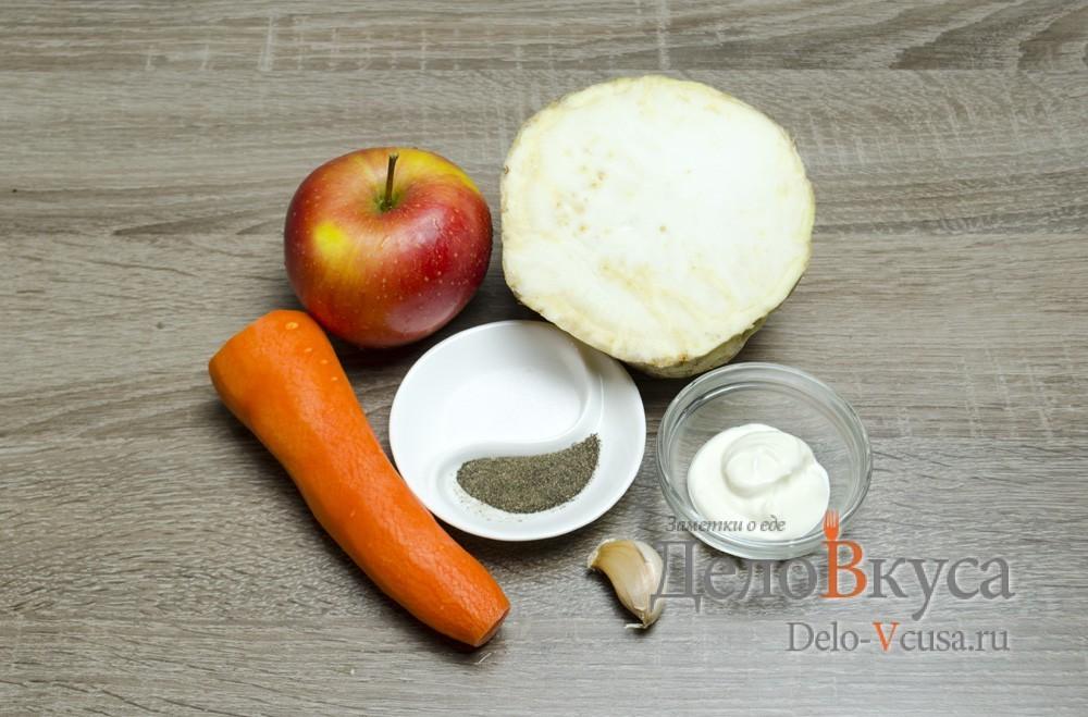 салат с сельдереем и морковью рецепт фото