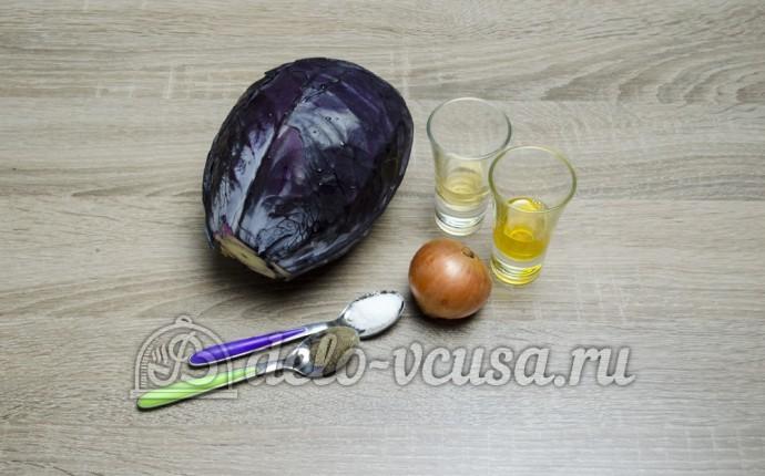 Салат из краснокочанной капусты: Ингредиенты