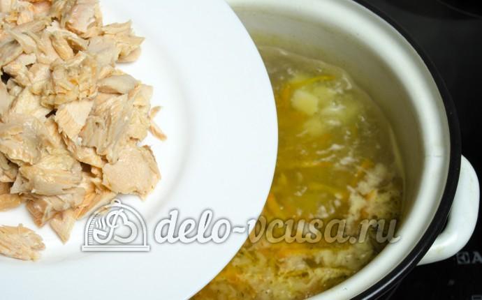Уха из головы семги: В бульон добавляем рыбу
