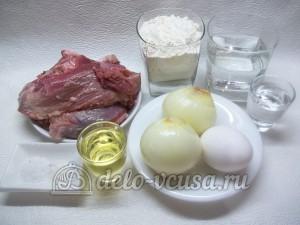 Чебуреки с мясом: Ингредиенты