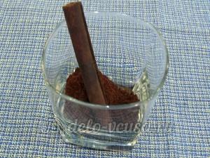 Желе кофе с коньяком: Подготовим кофе