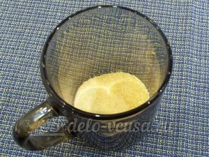 Желе кофе с коньяком: Подготовить желатин