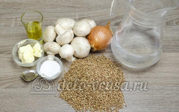 Гречневая каша с грибами: Ингредиенты