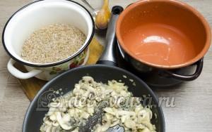 Гречневая каша с грибами: Соединяем ингредиенты