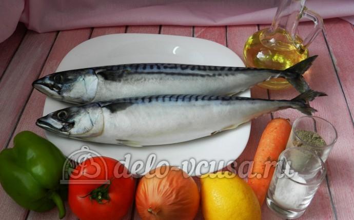 Скумбрия в духовке с овощами: Ингредиенты