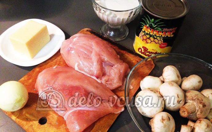 Курица с ананасами под сыром: Ингредиенты