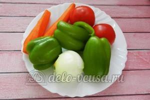 Скумбрия в духовке с овощами: Подготовить овощи