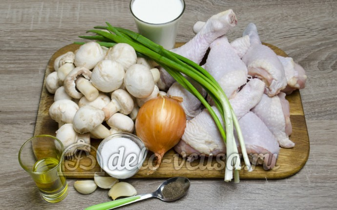 Курица с грибами в сливочном соусе: Ингредиенты