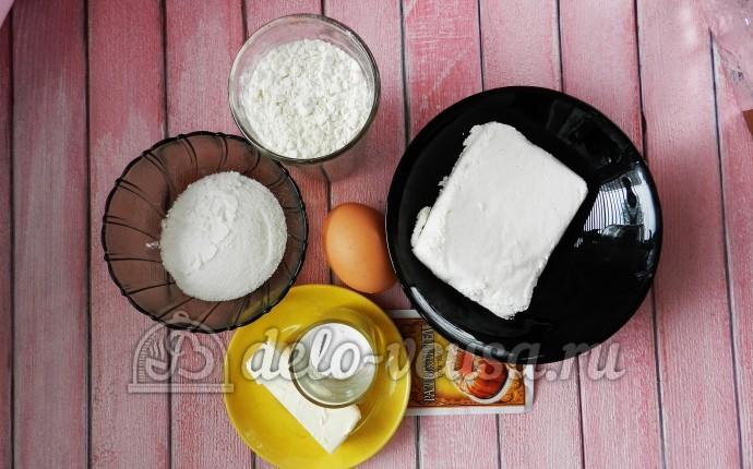 Творожные булочки: Ингредиенты