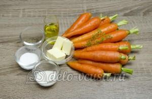 Глазированная морковь: Ингредиенты