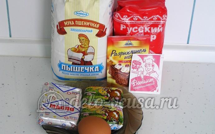 Творожное печенье: Ингредиенты