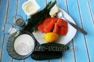 Огуречный суп с семгой: Ингредиенты