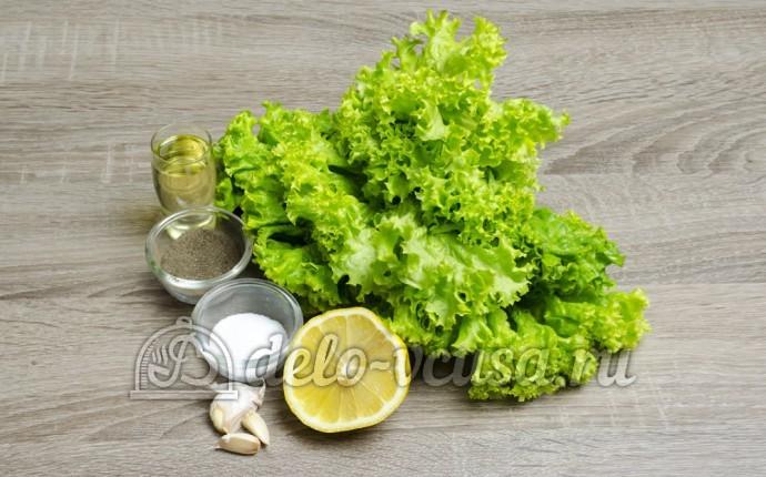 Листовой салат с чесноком: Ингредиенты