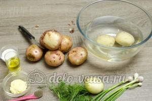 Молодая картошка с укропом: Молодую картошку очистить