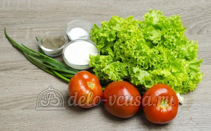 Салат из помидоров со сметаной: Ингредиенты