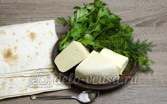 Лаваш с сыром и зеленью: Ингредиенты