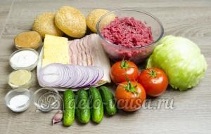 Гамбургер: Ингредиенты