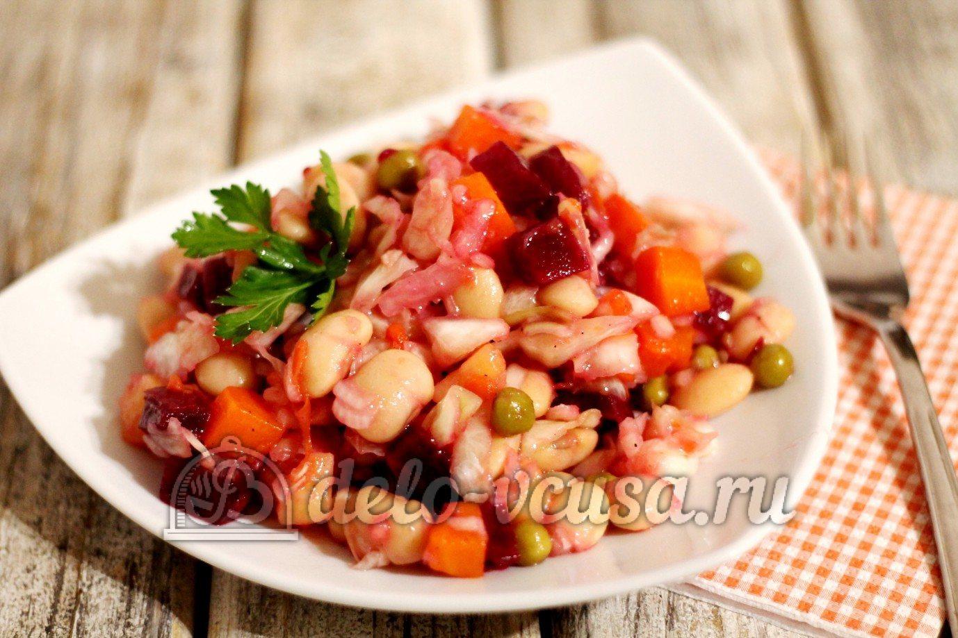 винегрет салат с фасолью рецепт с фото
