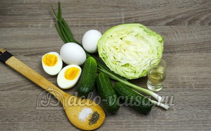 Салат из капусты с огурцами: Ингредиенты