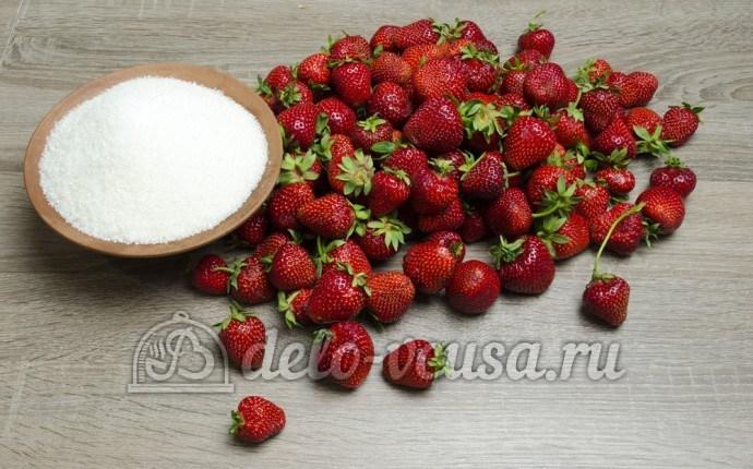 Варенье из клубники: Ингредиенты