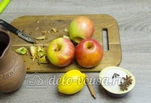 Яблоки в сиропе: Удалить сердцевину из яблок