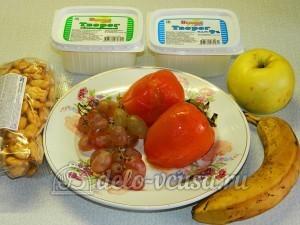 Творожный десерт с фруктами: Ингредиенты