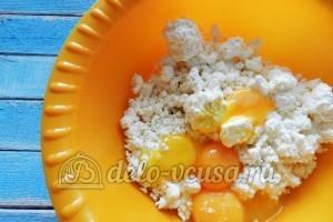 Апельсиновый чизкейк: Соединить творог с желтками