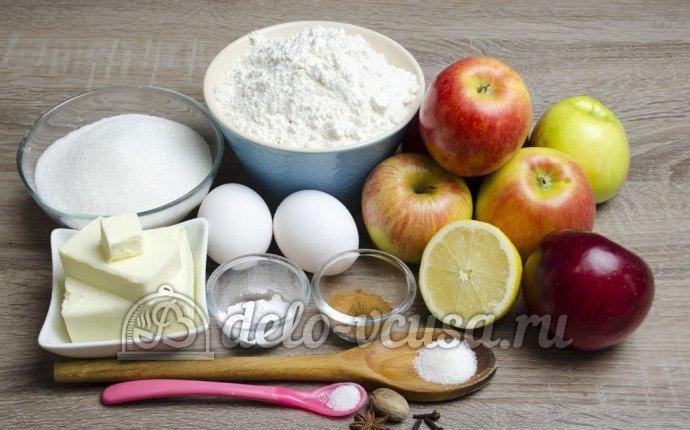 Пирог с яблоками закрытый: Ингредиенты