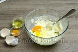 Пирог с яблоками закрытый: Добавляем яйцо