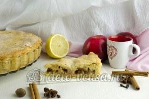Пирог с яблоками закрытый