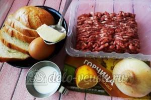Тефтели с горчицей: Ингредиенты