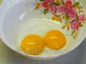 Куриный суп с лимоном: Отделить желтки