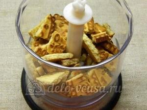 Десерт из айвы с творогом: Наломать печенье