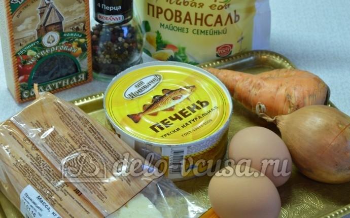 Салат с печенью трески: Ингредиенты