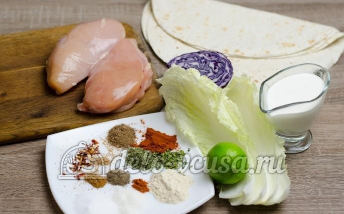 Лаваш с курицей: Ингредиенты